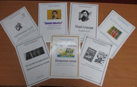 Рекомендательно-библиографические  списки  литературы